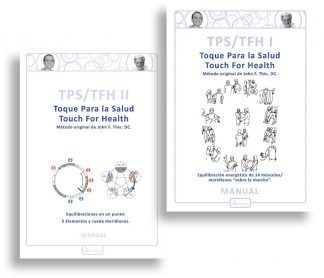 TFH Touch for Health - TPS Toque para la Salud
